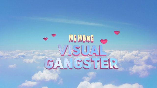 Visual Gangster