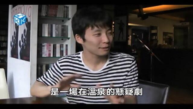 清新民謠好青年獨家專訪