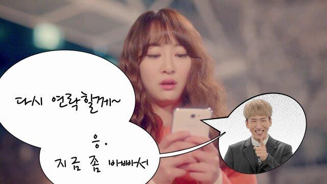 썸 (feat.긱스 릴보이)