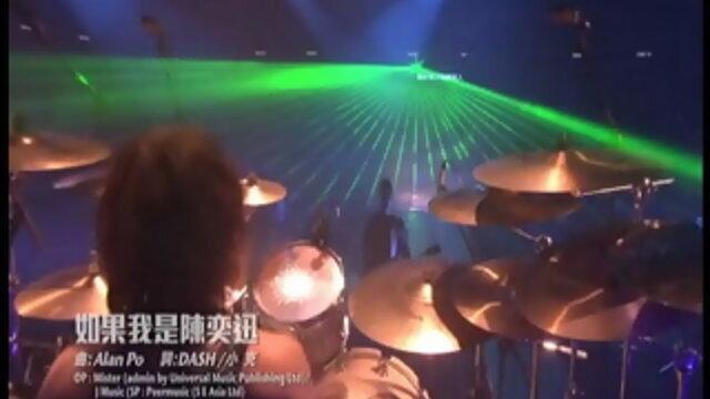 如果我是陳奕迅 - 2011 Live in Hong Kong