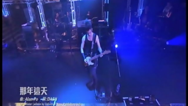 那年這天 - 2011 Live in Hong Kong