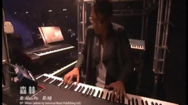 森林 - 2011 Live in Hong Kong