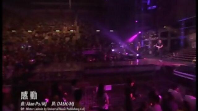 感動 - 2011 Live in Hong Kong