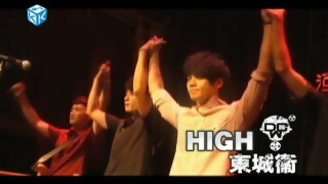 High (HIGH)