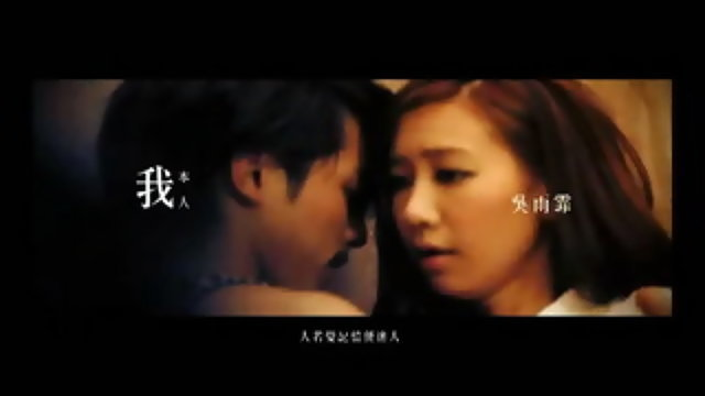 我本人 - Album Version