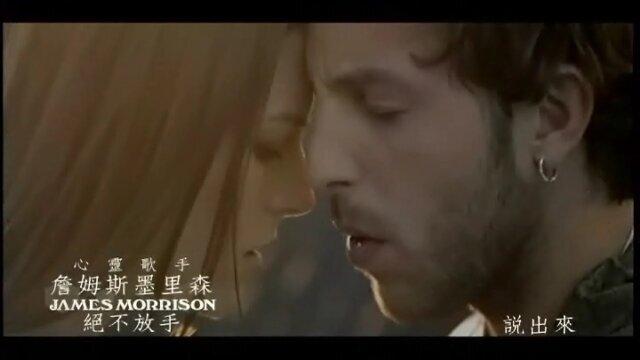 I Won't Let You Go(絕不放手60秒版(中文字幕))