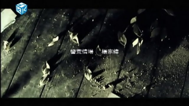蠻荒情場 - Album Version