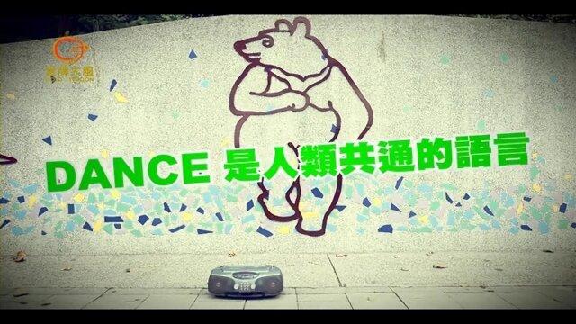 LOLLIPOP F 電司宣傳影片