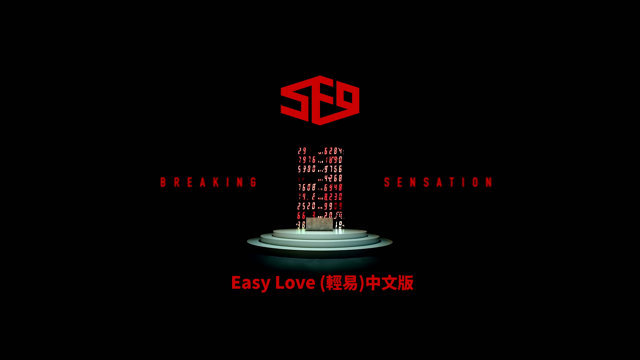 Easy Love (輕易) - 中文版