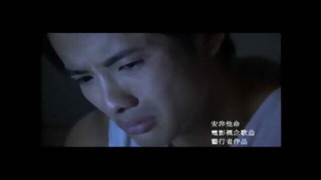 斷橋之戀 (電影「安非他命」概念歌曲國語版)