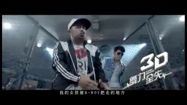3D舞力全失 - Album Version