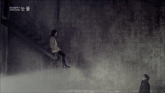 눈물 (feat.유진 of 더 씨야)