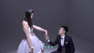 愛你唷 (LOVE YO) - 求婚紀念版MV