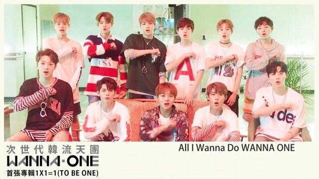 WANNA ONE_ID_中英韓文版