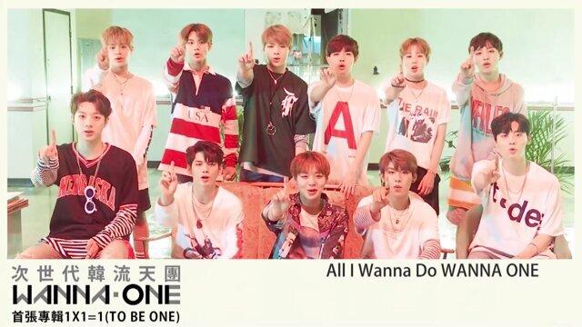 WANNA ONE_ID_中韓文版