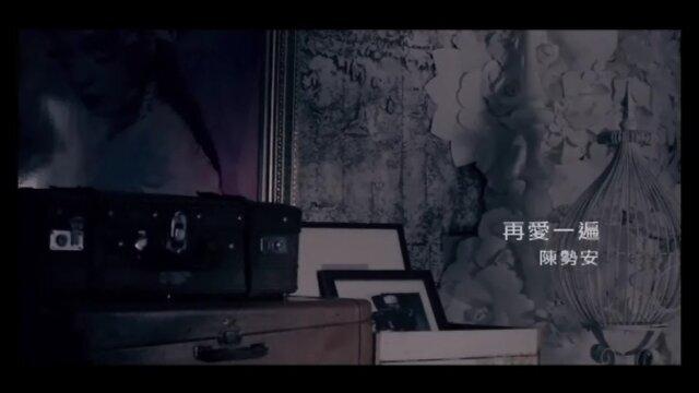 再愛一遍 - 韓劇<城市獵人>片尾曲