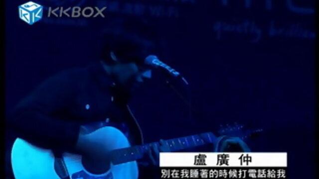 盧廣仲狂放飆吉他(KKBOX Plug In Live)