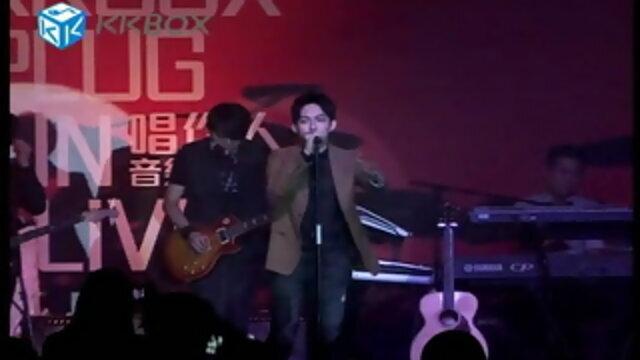 宥嘉歇斯底里唱爆九展(KKBOX Plug In Live)