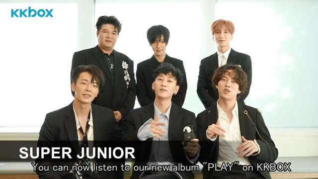 Super Junior 問候ID