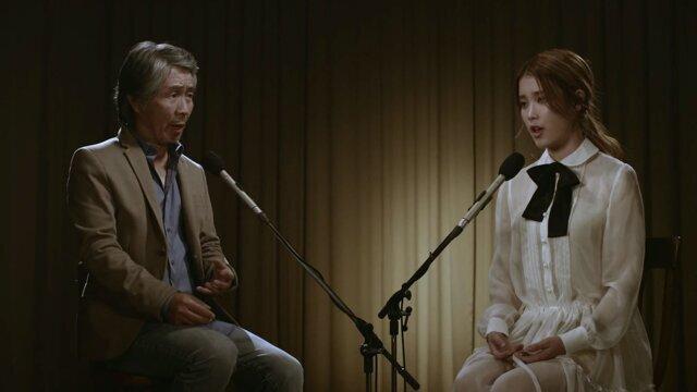 孩子跟我走吧 (Feat.崔白虎) (Walk with me, girl)