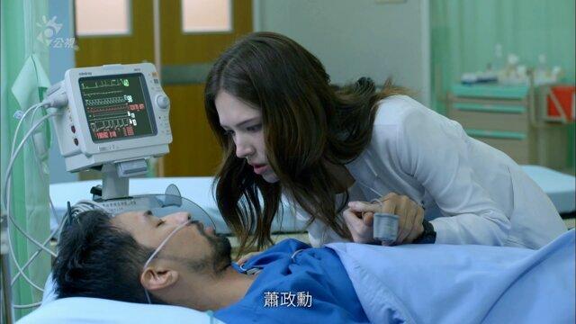 公視《麻醉風暴2》蕭政勳、楊惟愉浪漫大全輯