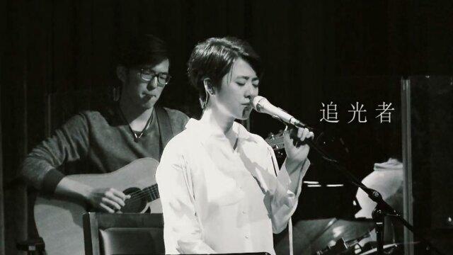追光者 - Live at Blue Note Beijing 2017