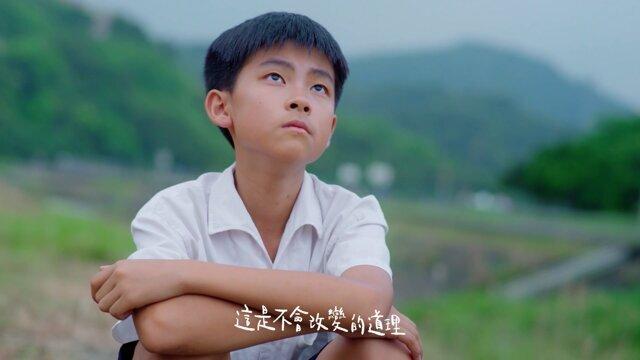 積雨雲 (Rain Clouds) - 第三十五屆政大金旋獎主題曲