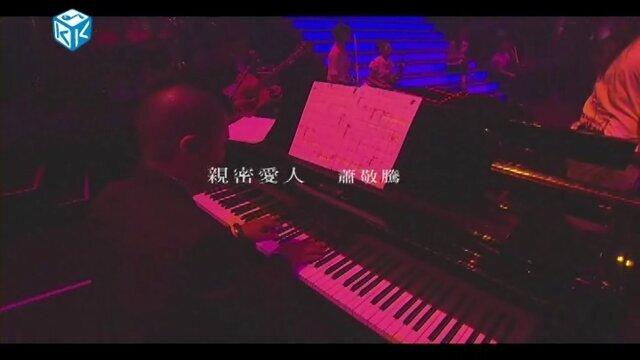 親密愛人 - 香港紅磡演唱會