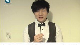 『富邦信用卡summit林俊傑2012 We Together新歌演唱會』宣傳ID