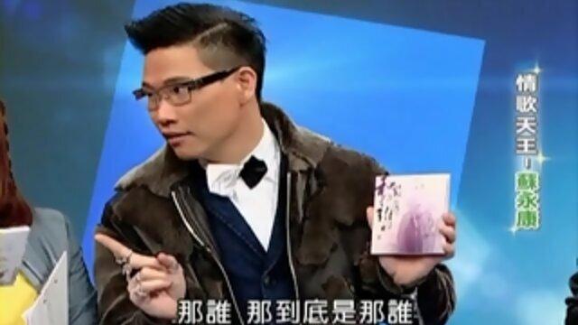 細說香港熱爆歌曲《那誰》
