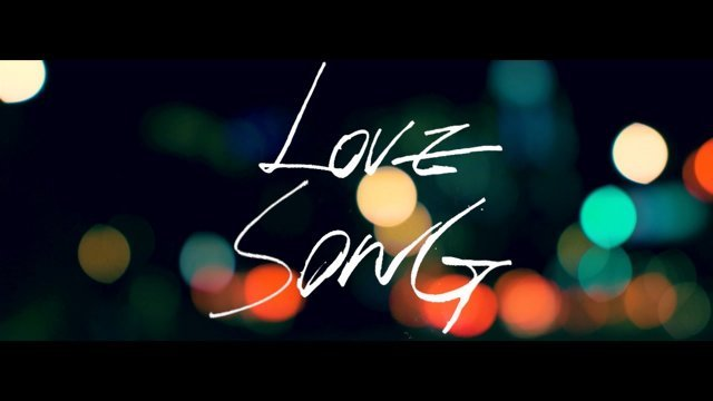 情歌 (Love Song)