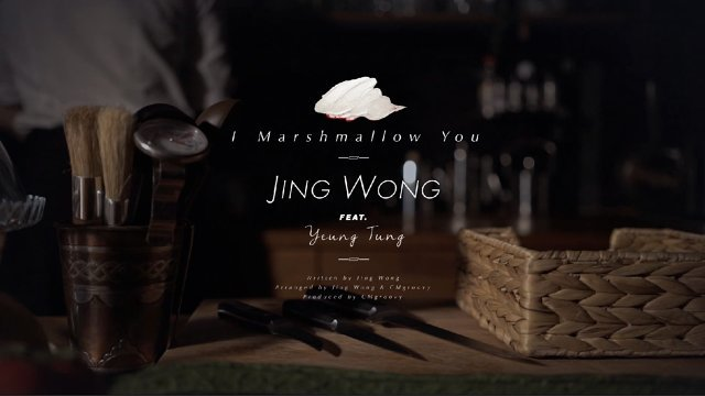 I Marshmallow You (feat. 楊彤)