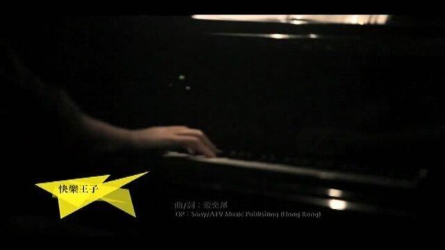 快樂王子(又燦爛又糜爛之夜Live)
