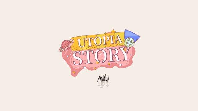 《UTOPIA STORY》Ep.2 鄭秀妍力推18歲甜心