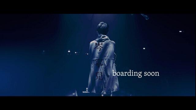 Boarding Soon