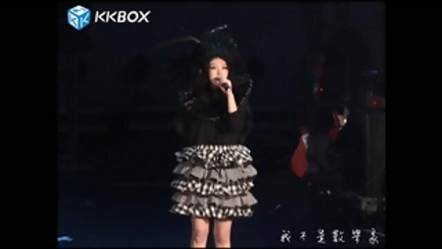 我不是數學家_魏如萱【晚安‧晚安】台北演唱會