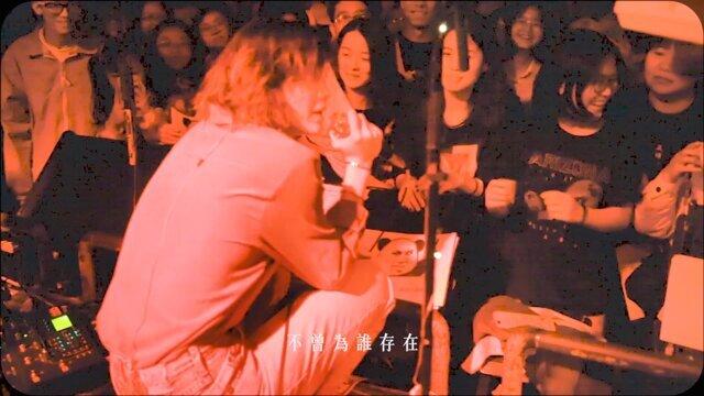 都市女聲 (Girls in the City)