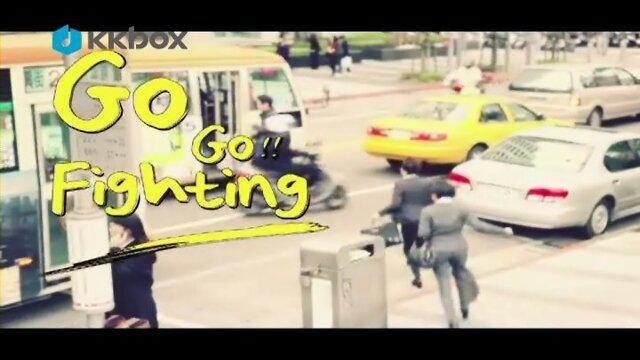 Go Go Fighting