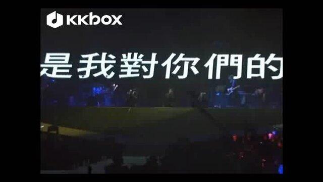 One Night in 北京_無畏搖滾演唱會