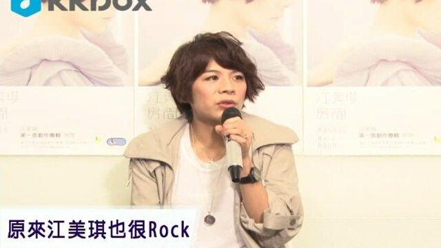 王菲是我的歌唱老師