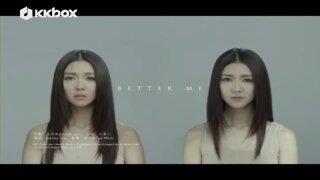 Better Me (國語)