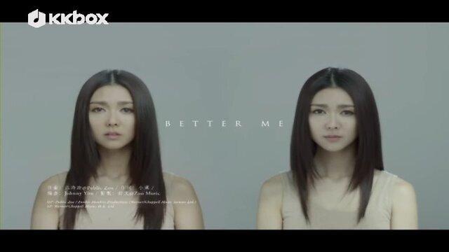 Better Me (Better Me) - Mandarin Song