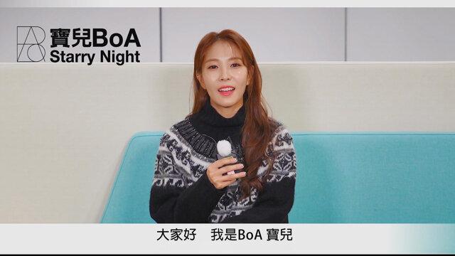 寶兒 (BoA)_第二張迷你專輯 Starry Night_問候ID