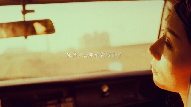 眨了眼睛(feat. Mister493) (Winking(feat. Mister493))