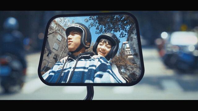 後照鏡 (Back Mirror)