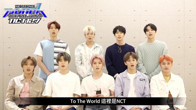 NCT 127_第二張正規改版專輯_影像ID