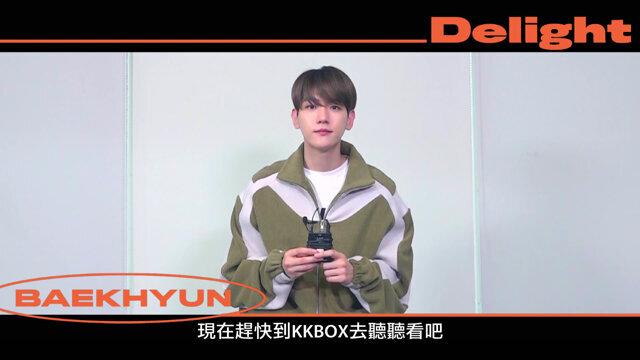 BAEKHYUN_第二張迷你專輯 Delight_影像ID