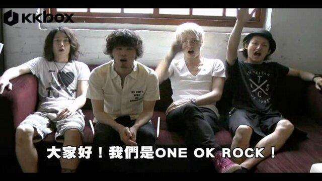 ONE OK ROCK給台灣歌迷的重要告知
