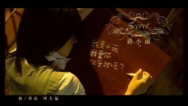 路小雨 - Piano:周杰倫(120秒版)