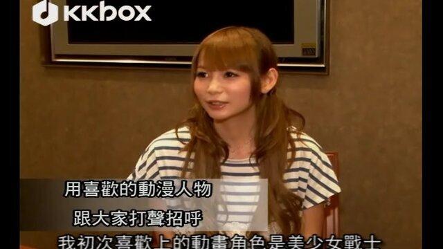 中川翔子xKKBOX獨家專訪